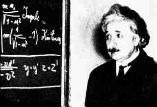 Einsteinlight
